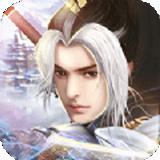 苍青之剑v1.0
