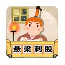 成语认字识字拼字接龙v1.0.1