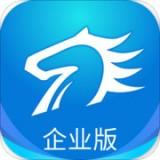 百城招聘HR版v7.30.2