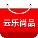 云乐尚品v4.1.1