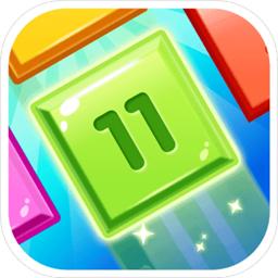 谁能到11小游戏v1.0