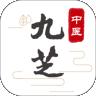 九芝中医v0.1.56安卓版
