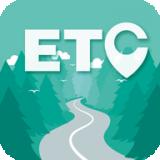 ETC车主之家v2.0