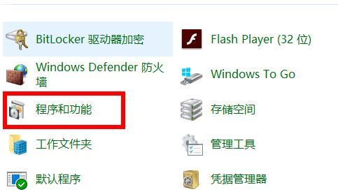 Win10无法安装NetFramework 3.5的解决方法