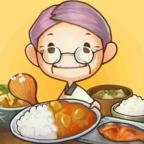 饥肠辘辘的心食客中文手游v1.0.1 安卓版