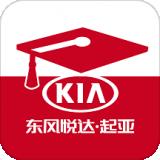 K智汇v2.0.3