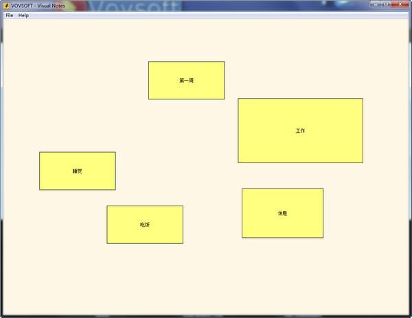 VovSoft Visual Notes(视觉笔记软件)