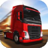 中国高速驾驶模拟器v1.6.5
