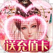 兴唐情缘返利版v1.0 安卓版