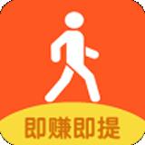 走路赚现金v1.0官方版