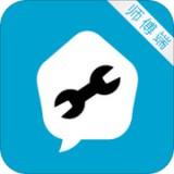 e城e家师傅端v3.1.3